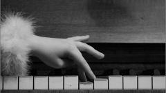 Ноты для фортепиано.